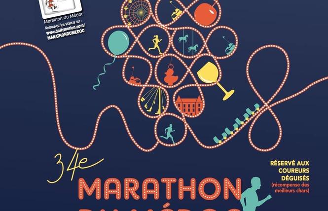 Marathon du Médoc 1 - Pauillac